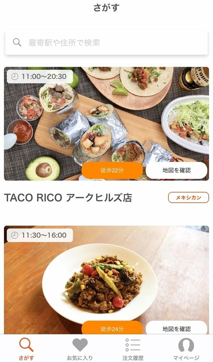 f:id:Nakajima_IT_blog:20190613104852j:plain