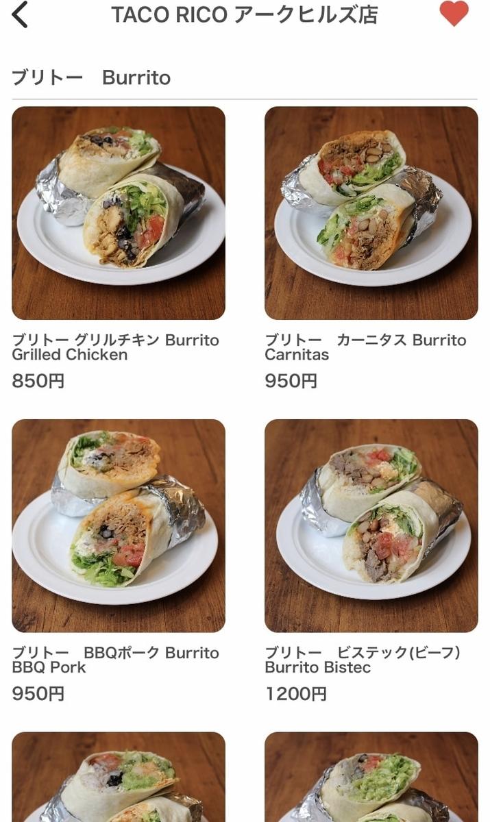 f:id:Nakajima_IT_blog:20190613104856j:plain