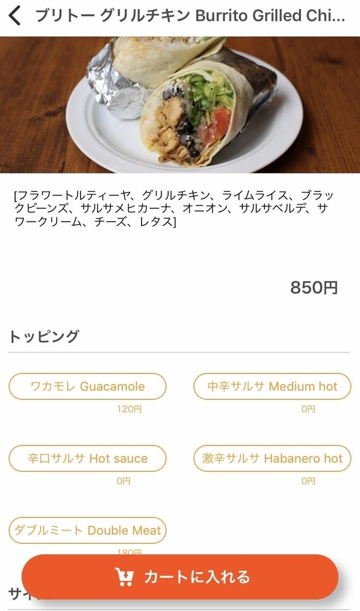 f:id:Nakajima_IT_blog:20190613104859j:plain