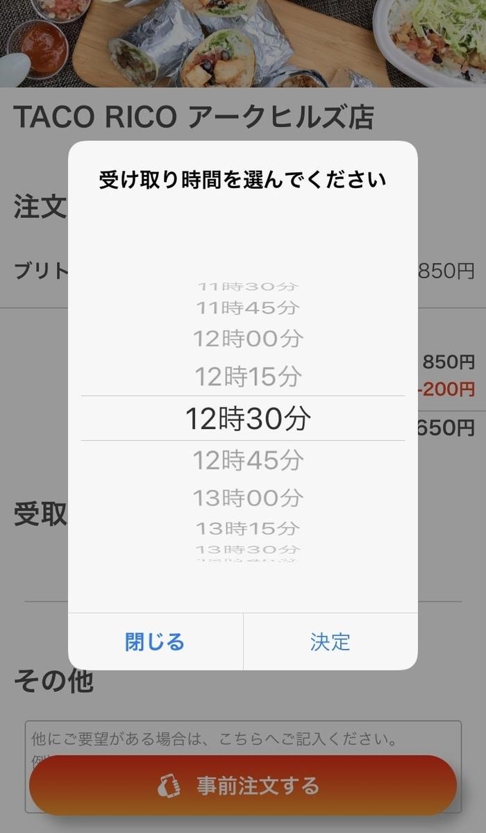 f:id:Nakajima_IT_blog:20190613104902j:plain