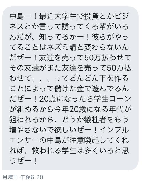 f:id:Nakajima_IT_blog:20190621035351j:plain