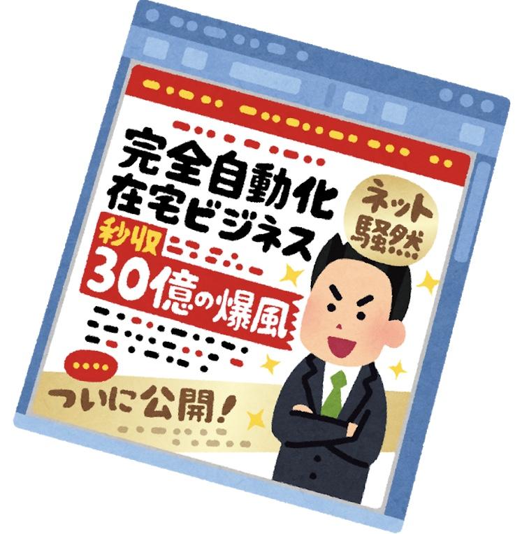 f:id:Nakajima_IT_blog:20190623094857j:plain