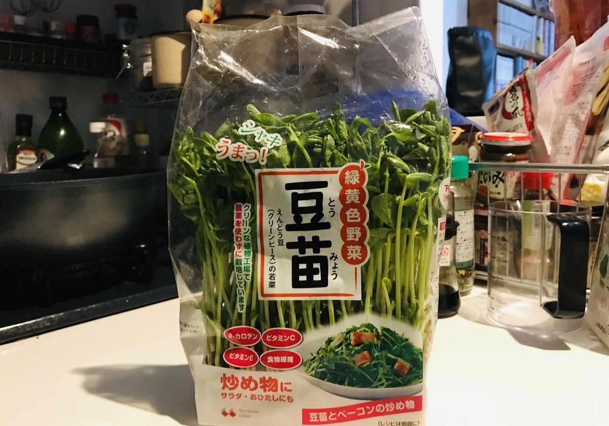 f:id:Nakajima_IT_blog:20190628163705j:plain