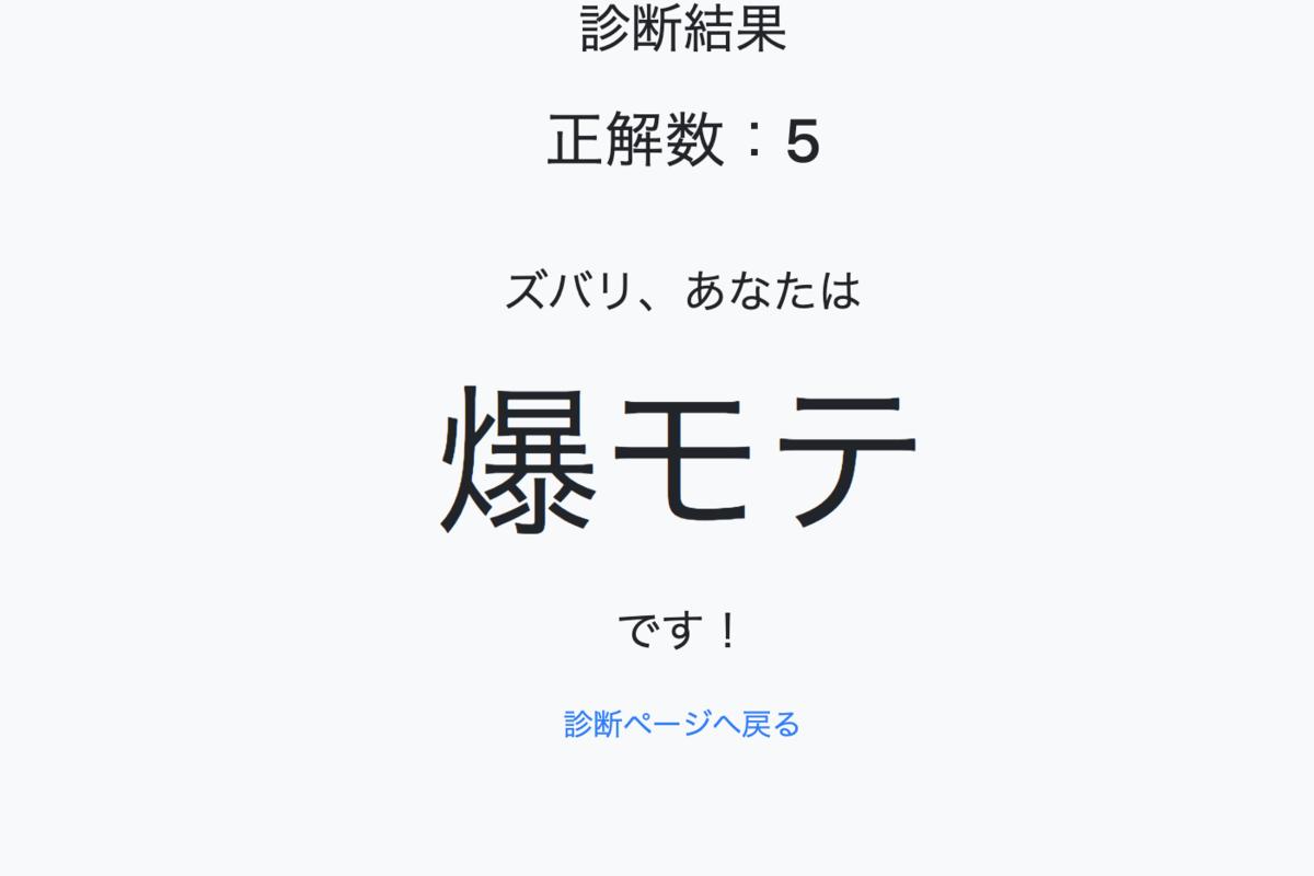 f:id:Nakajima_IT_blog:20190630195804p:plain