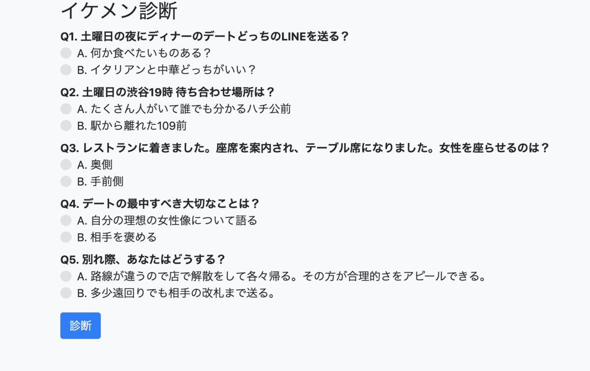 f:id:Nakajima_IT_blog:20190630195834p:plain