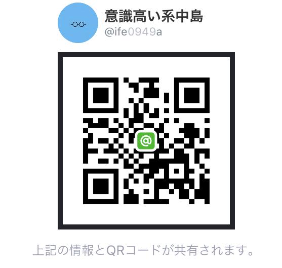 f:id:Nakajima_IT_blog:20190710145731j:plain
