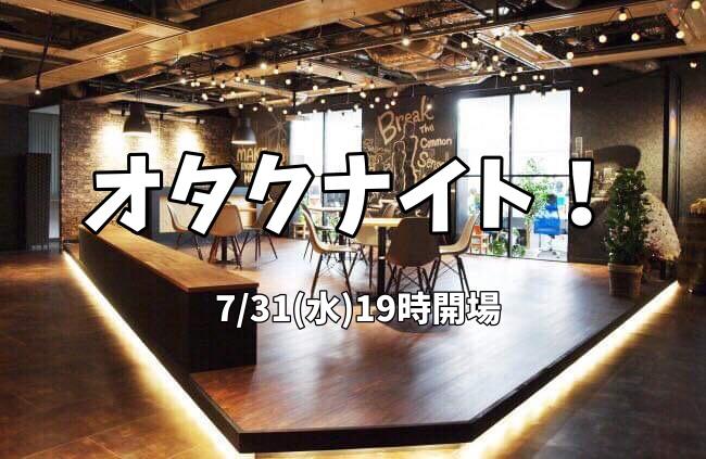 f:id:Nakajima_IT_blog:20190710151401j:plain