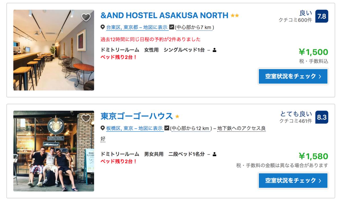 f:id:Nakajima_IT_blog:20190715105237p:plain
