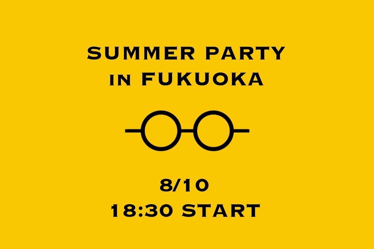 f:id:Nakajima_IT_blog:20190717173404j:plain