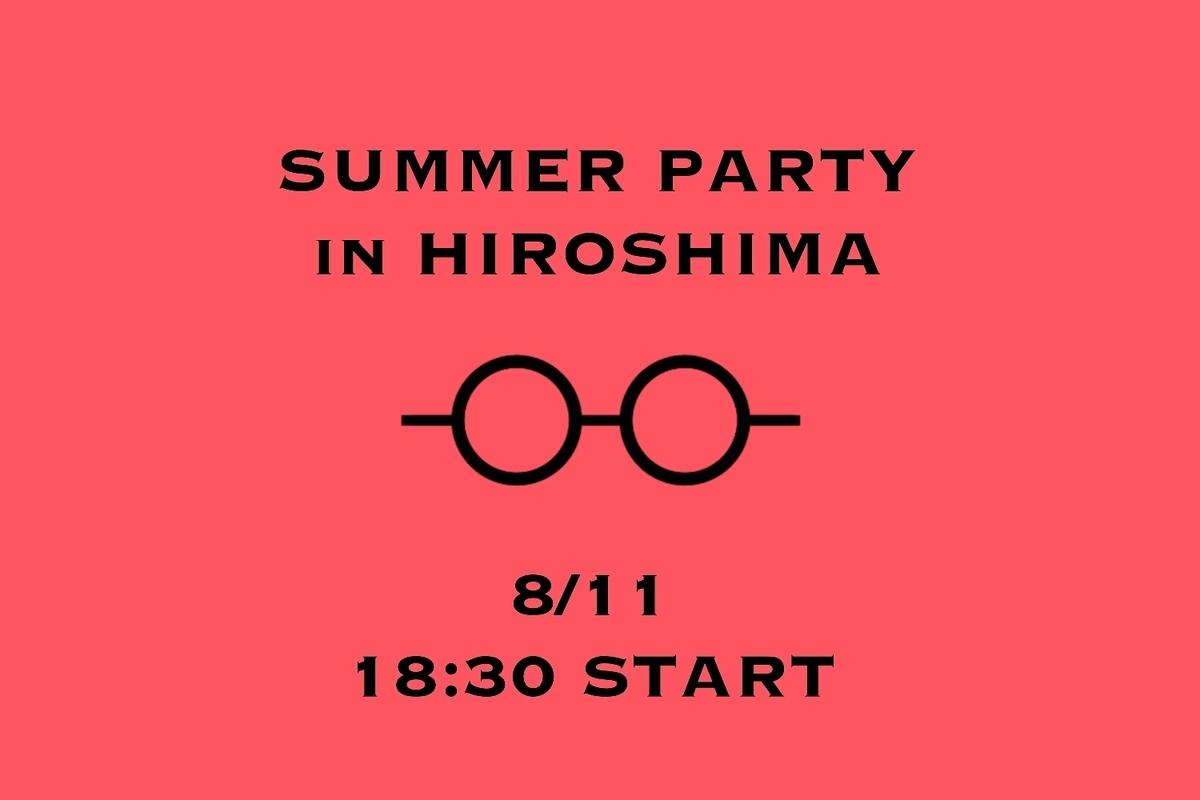 f:id:Nakajima_IT_blog:20190717173417j:plain