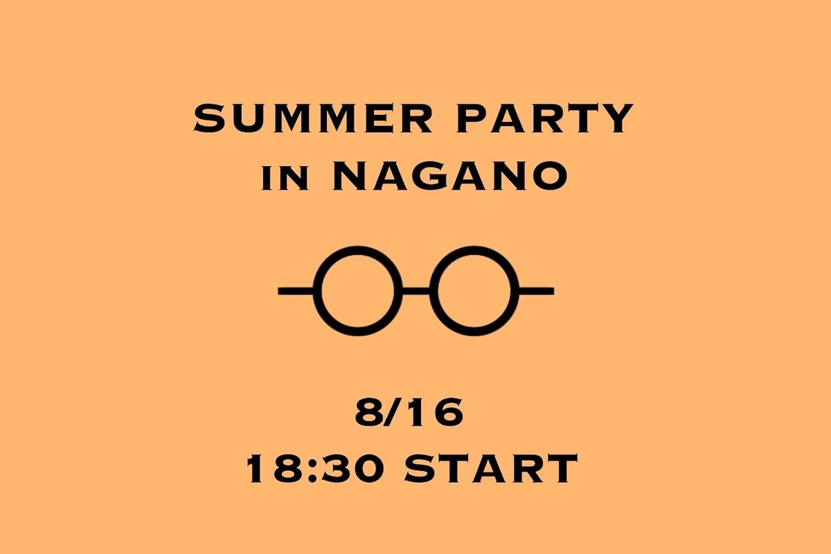 f:id:Nakajima_IT_blog:20190717173501j:plain