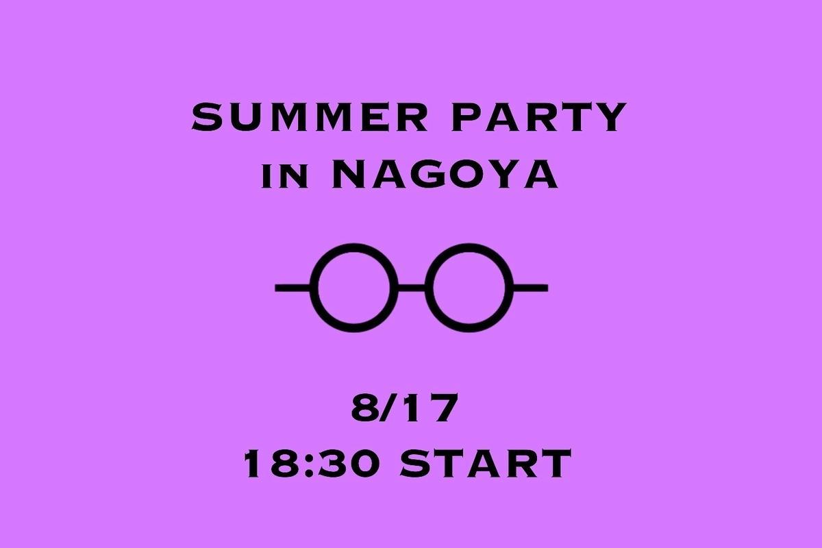 f:id:Nakajima_IT_blog:20190717173514j:plain