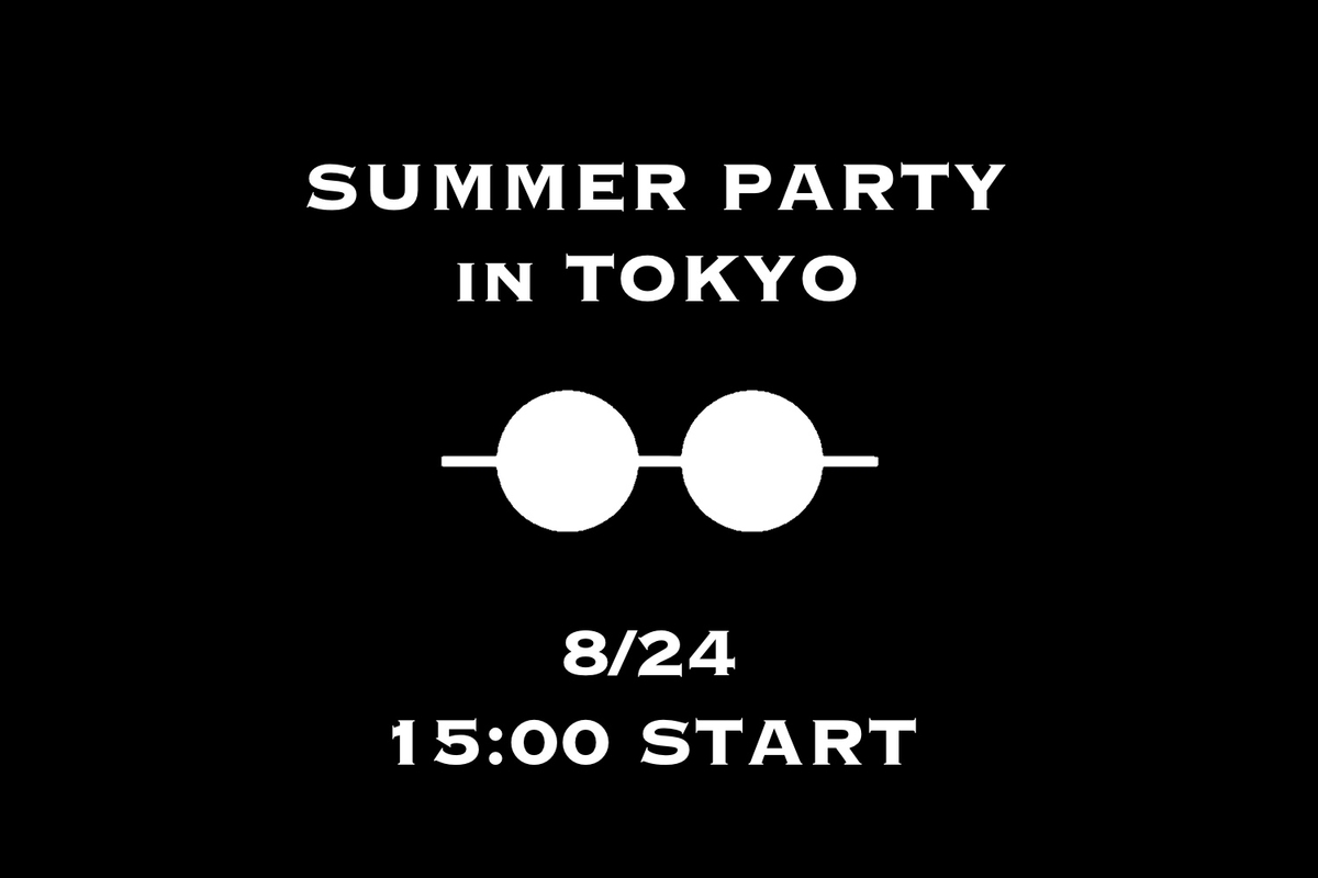 f:id:Nakajima_IT_blog:20190717173538j:plain