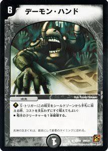 f:id:Nakajima_IT_blog:20190721112823j:plain