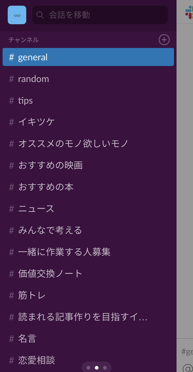 f:id:Nakajima_IT_blog:20190726171711j:plain