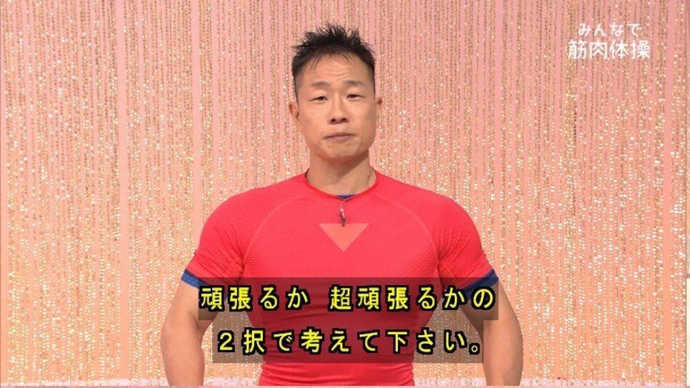 f:id:Nakajima_IT_blog:20190805142241j:plain