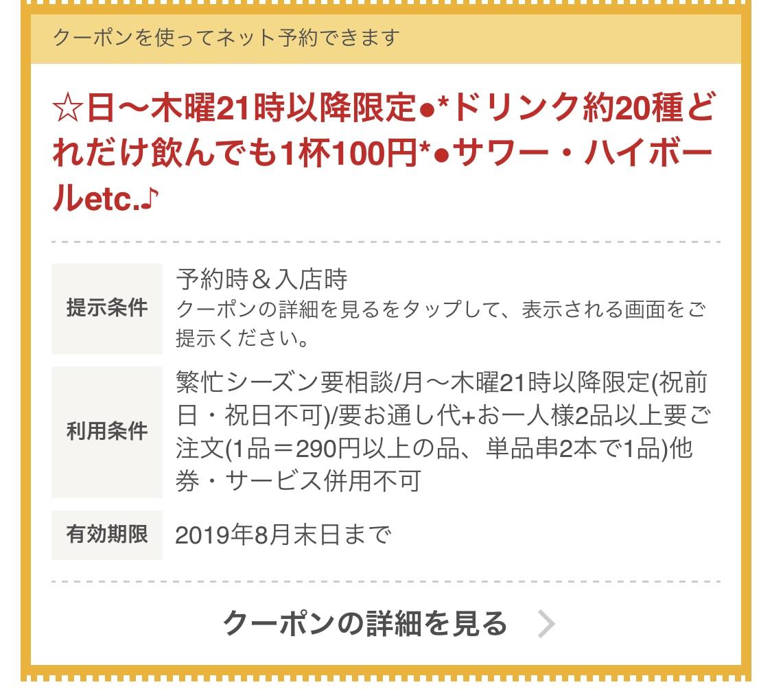 f:id:Nakajima_IT_blog:20190808000413j:plain