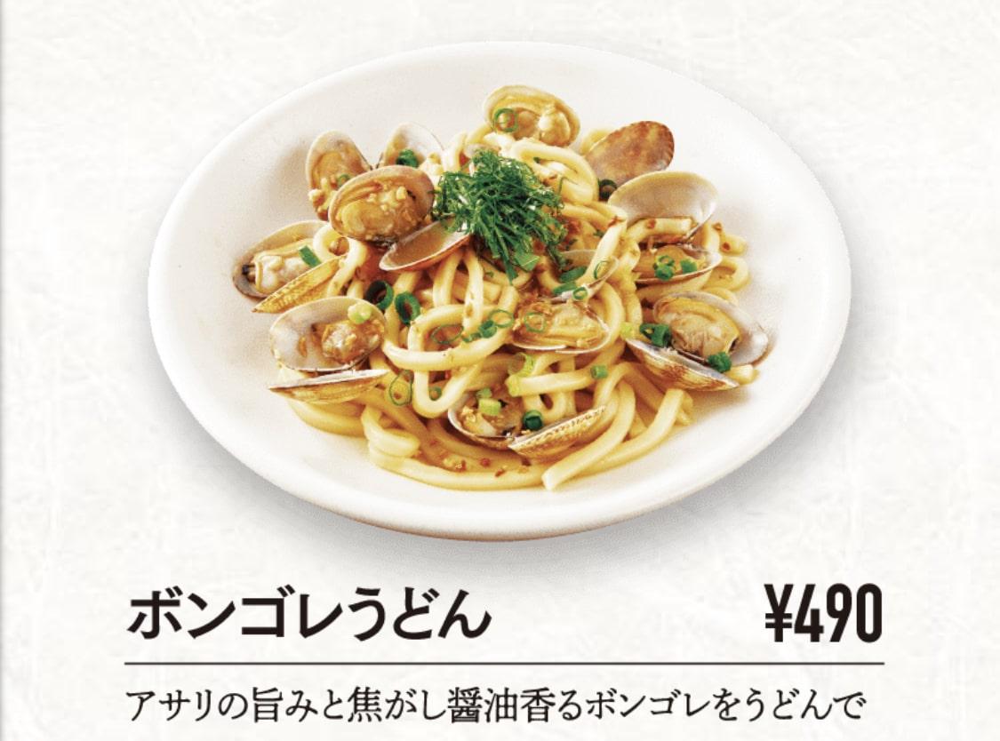 f:id:Nakajima_IT_blog:20190808000438j:plain