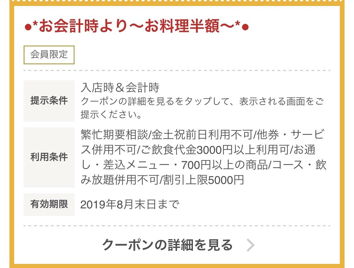 f:id:Nakajima_IT_blog:20190808000812j:plain