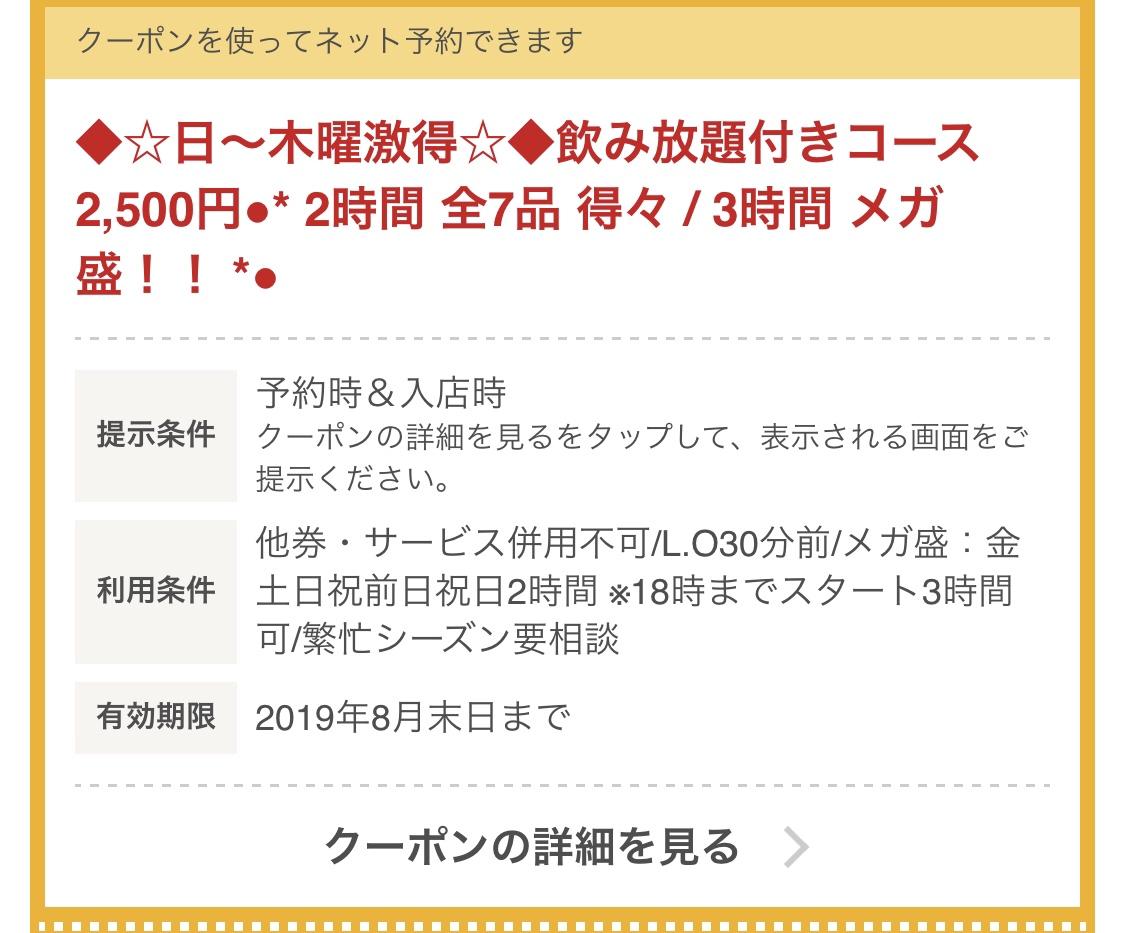 f:id:Nakajima_IT_blog:20190808000836j:plain