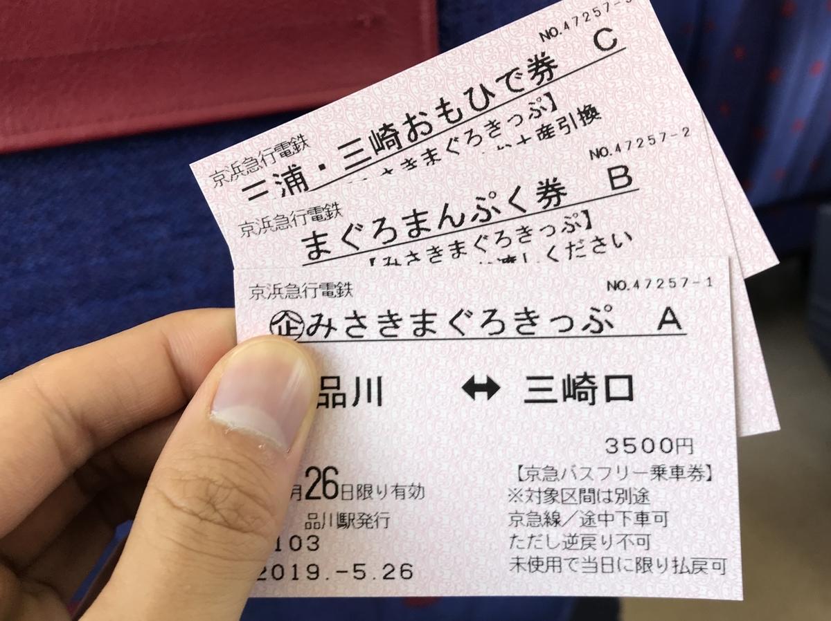 f:id:Nakajima_IT_blog:20190813233744j:plain