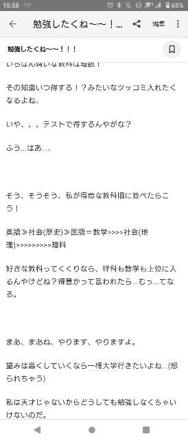 f:id:Nakamoto_Akana:20210619155838j:image