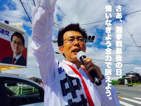 f:id:NakamuraTetsuji:20160709074733j:image:left