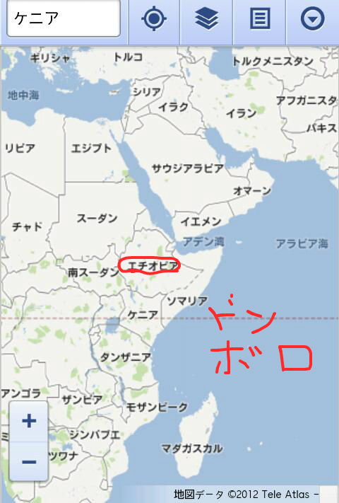 f:id:Nakamuu:20120418194137j:plain
