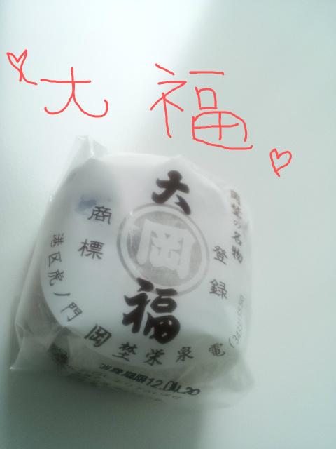 f:id:Nakamuu:20120420203159j:plain
