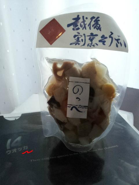 f:id:Nakamuu:20120507182243j:plain