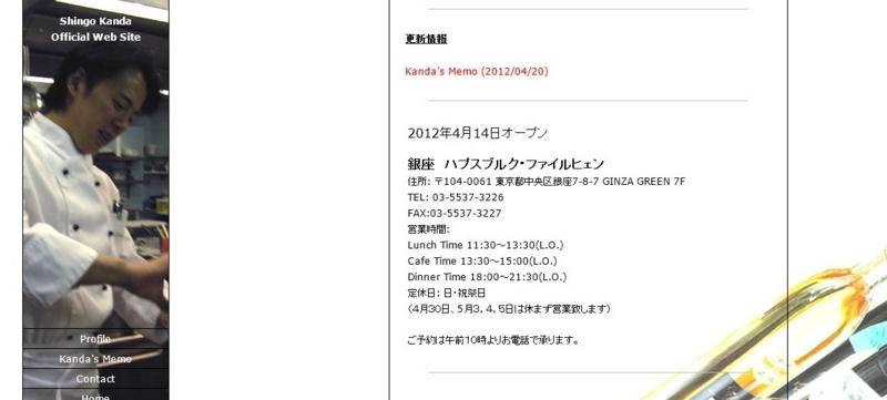 f:id:Nakamuu:20120520181811j:plain