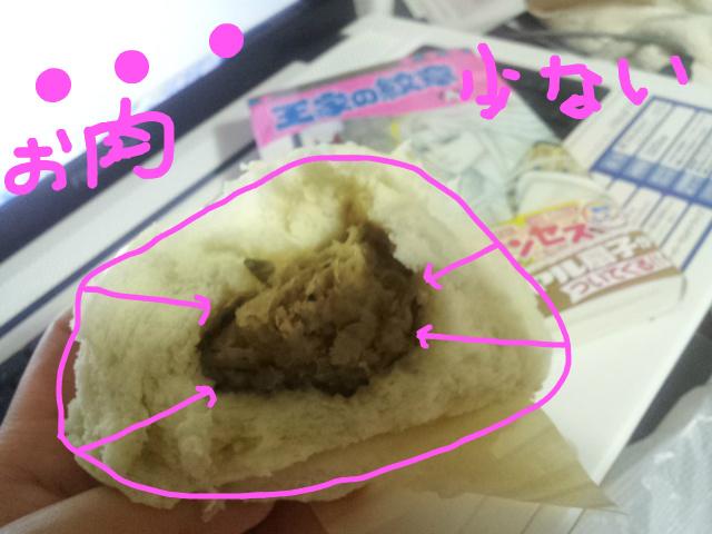 f:id:Nakamuu:20120623205417j:plain