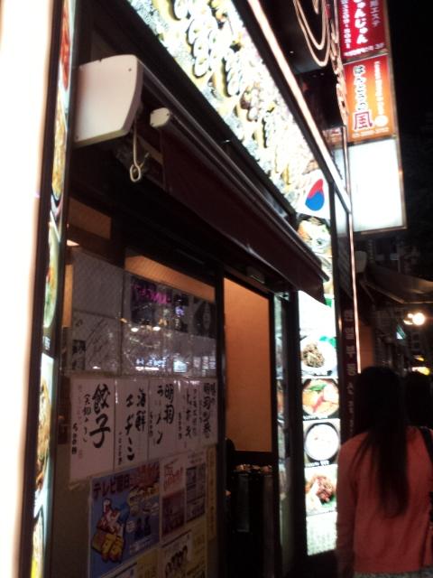 f:id:Nakamuu:20120629220249j:plain