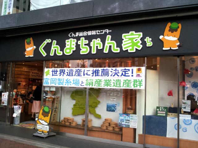 f:id:Nakamuu:20120726231011j:plain