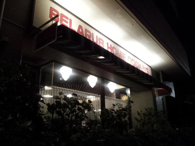 f:id:Nakamuu:20120917040403j:plain