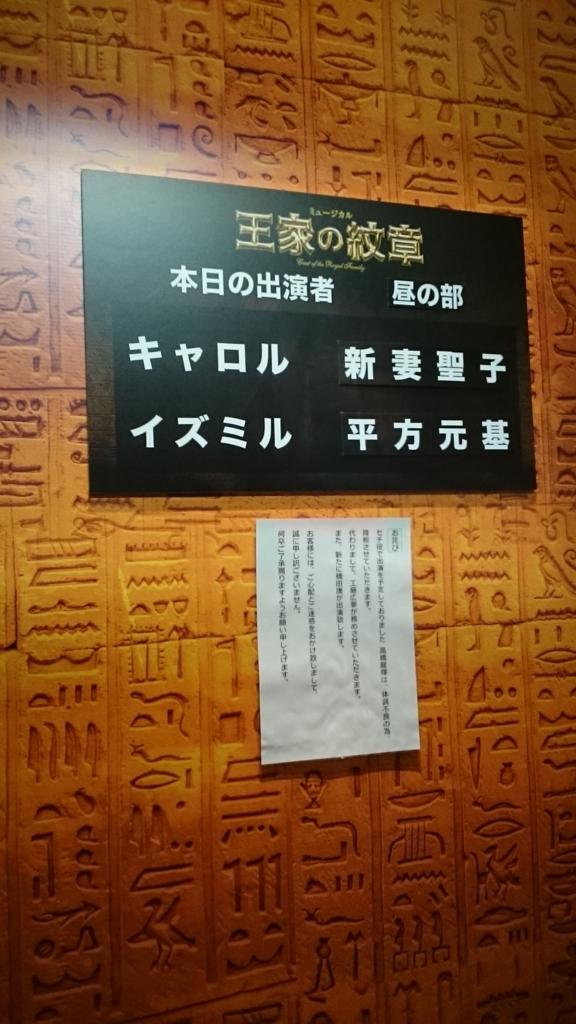 f:id:Nakamuu:20160822193434j:plain
