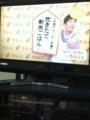 2011/10/17/たなくじ