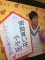 2011/11/14/たなくじ