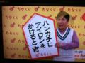 2011/11/28/たなくじ