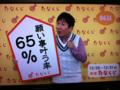 2011/12/26/たなくじ