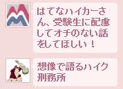 2012/01/14/Users欄のアイコンの並びから読み取る