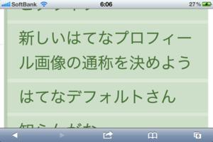 2012/02/01/注目キーワードの上下をつなげてみる