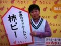 2012/03/12/たなくじ