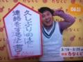 2012/03/19/たなくじ