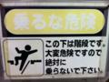2012/04/13/ピクトさん1
