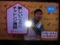 2012/07/30/たなくじ