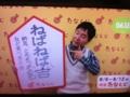 2012/08/06/たなくじ
