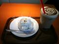 2012/08/06/カフェモカ&豆乳とゴマのモンブラン