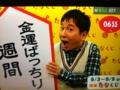 2012/09/03/たなくじ
