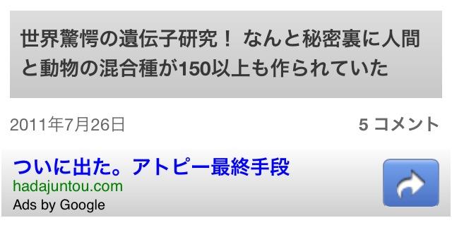 Ads By Google2
